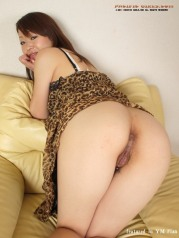 Japan girl show big ass